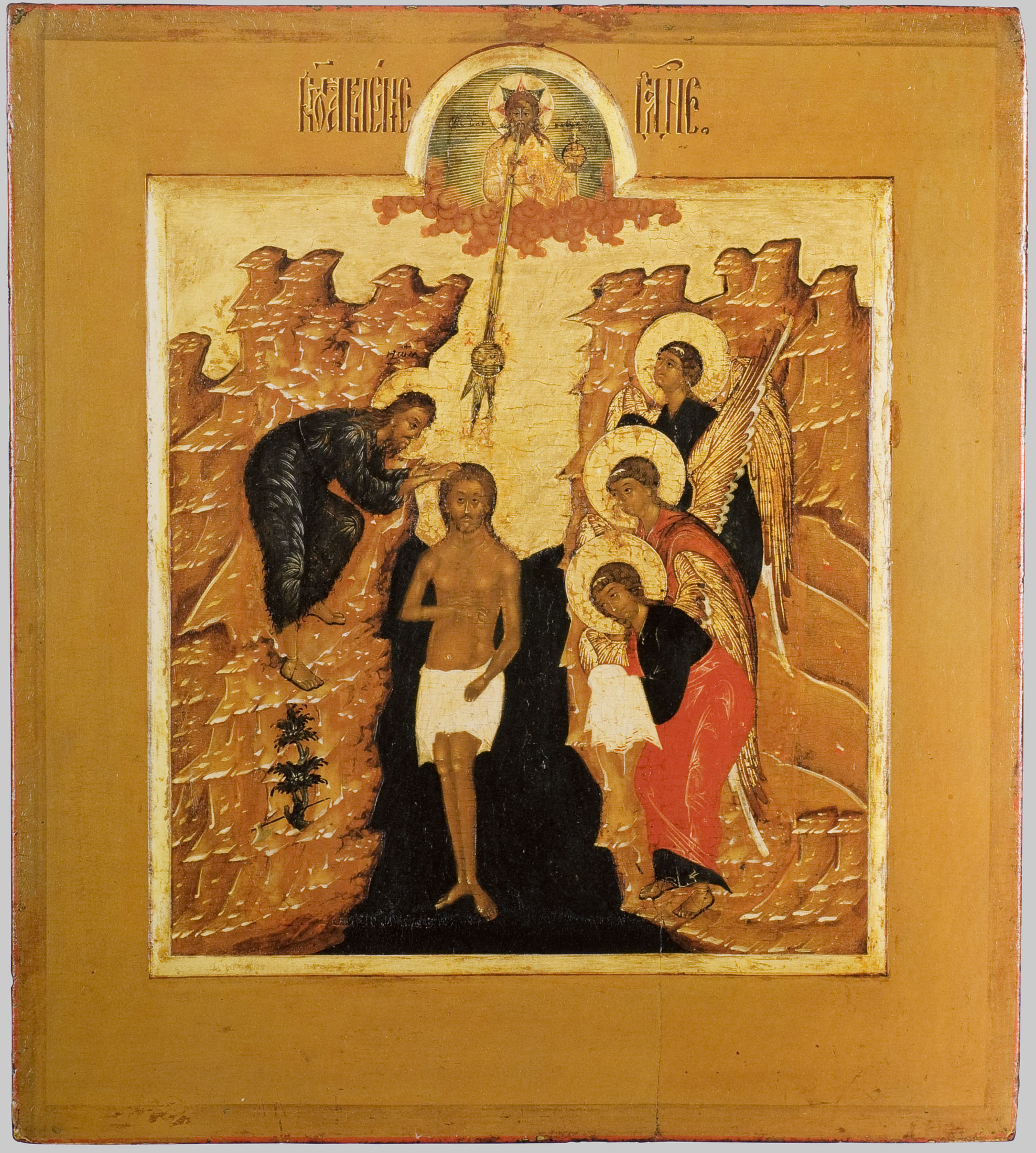 Image result for theophany icon